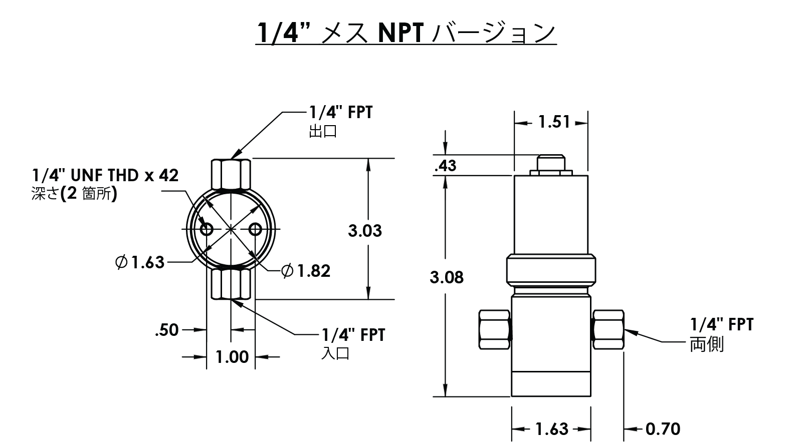 PressureCompensatingValveDims_2a_JP